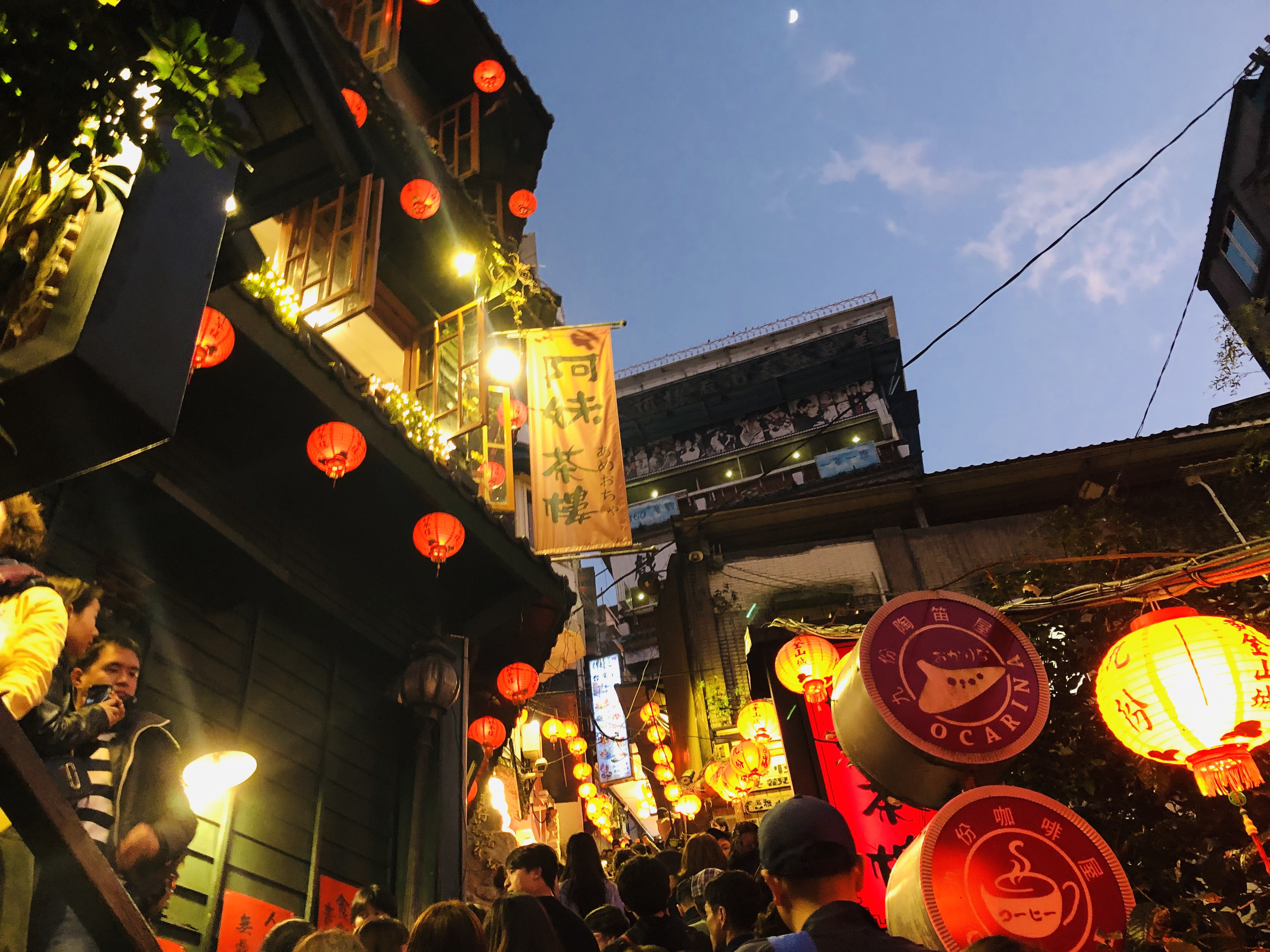Making A Wish And Getting Spirited Away Exploring Lantern Towns In Taiwan Resurface To Reality